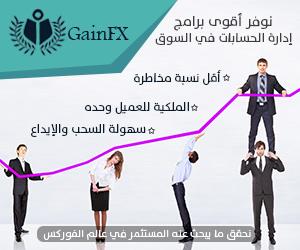GainFX